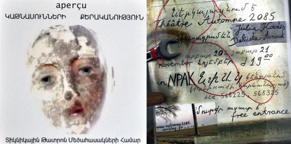 Flyer Armenie NPAK. Automne 2085